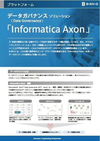 InformaticaAxon